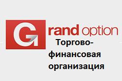 grand-option