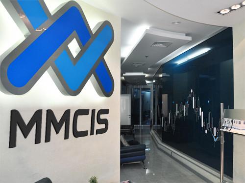 Офис MMCIS