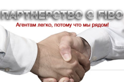 Партнерство с Fibo-Group