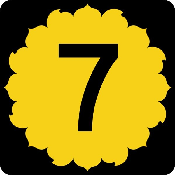 Золотая 7