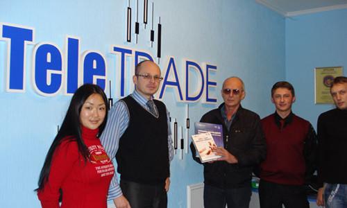 Компания TeleTrade